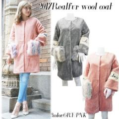 SALE Realfur wool coat(PNK/GRY)