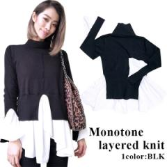Monotone layered knit(BLK)