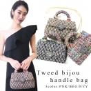 【60%OFF】(BEGonly)Tweed bijou handle bag(PNK/BEG/NVY)