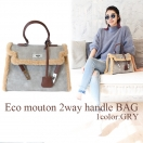 Ecomouton 2way handle bag(GRY)