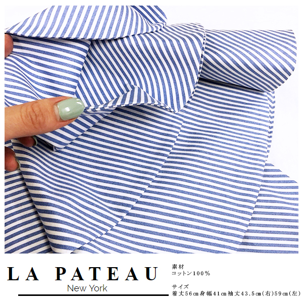 SALE La pateau Asymmetry ruffle top(BLU)