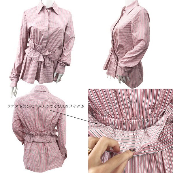 SALE Waistdesign shirt(PNK)