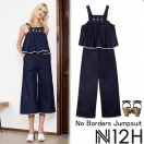 N12H No Borders Jumpsuit(BLU)