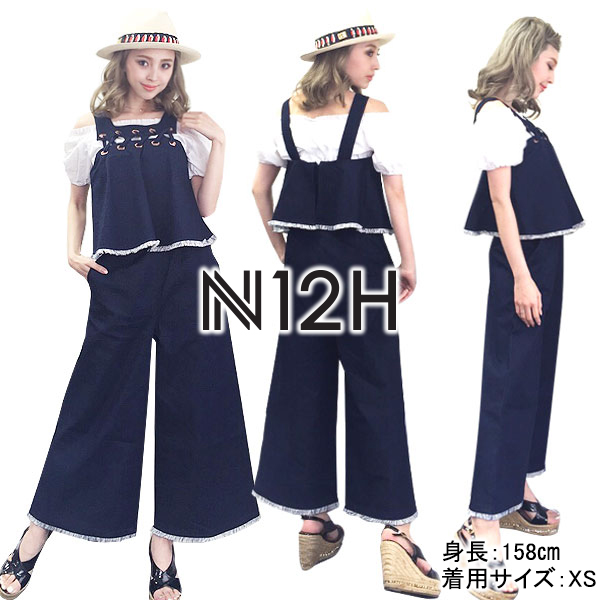 【★26,400円→18,480円】SALE N12H No Borders Jumpsuit(BLU)