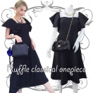 Ruffle classical onepiece(BLK)