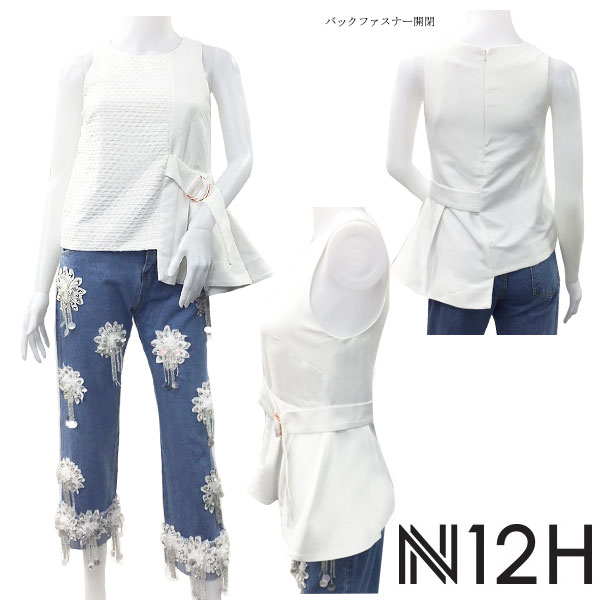 SALE N12H Buckled up TOP(WHT)