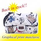 【Back in stock!!】Graphical print matelasse(BEG)