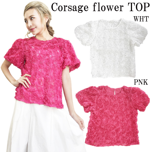 Corsage flower top(WHT/PNK)