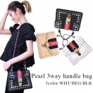 Pearl 3way handle bag(WHT/BEG/BLK)