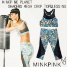 SALE MINK PINK Planet shakers mesh croptop&legging