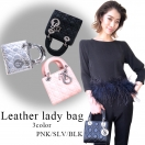 【2度目の再入荷】Leather lady bag(PNK/SLV/BLK)