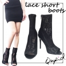 NYimport Qupid Lace short boots(BLK)