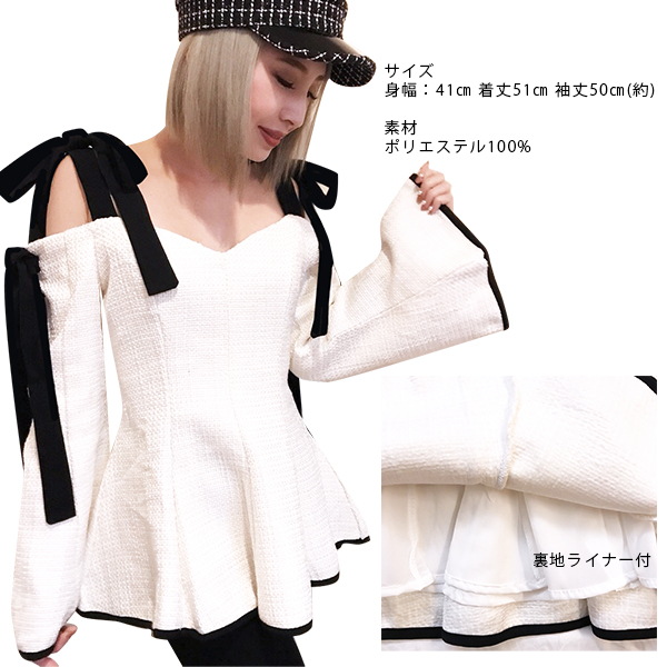 LAST1☆※表示価格より更に500円OFF※SALE☆【60%OFF】Tweed bell sleeve pullover(WHT)