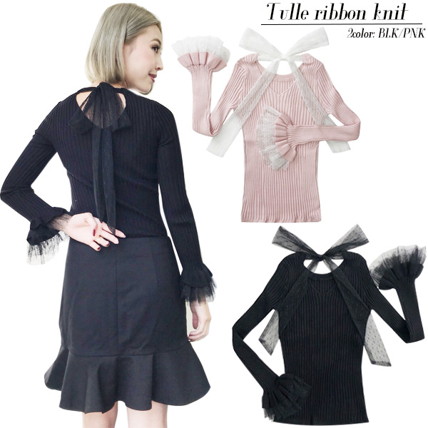 SALE【60%OFF】Tulle ribbon knit(PNK/BLK)