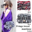 SALE Fringe tweed matelasse(RED/BLK)