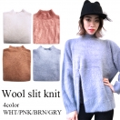 SALE Wool slit knit(WHT/PNK/BRN/GRY)