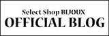 Select Shop BIJOUX OFFICIAL BLOG
